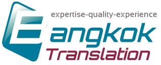 曼谷翻译中心